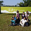 20140118 高雄百岳-穎達農場露營活動(一)