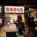 大阪Osaka-D7黑門市場-美國村