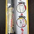 k's小鋪201302小小開箱