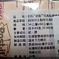 2014/8文具店挖寶