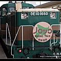 Day5濕原慢火車