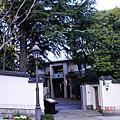 2008春限定 五味雜陳大冒險 卷二