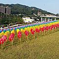 2014/09/28 鶯歌新景點,三鶯陶花源