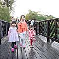 2014/11/23 八德埤塘公園,大學同學小孩放風