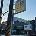 2020永吉公園