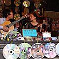 2008/0412 三峽老街