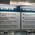 2008/10/16-22 上海F1+香港之旅