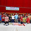 2013/06/19雲林縣身心障礙樂樂棒球體驗營