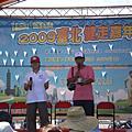 2009/9/5觀山健走路跑
