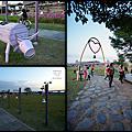 2014 幸福水漾公園