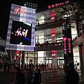 台灣H&M