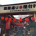 日本旅行-大阪