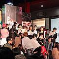 2014.11.05 台北信義威秀 電影逆轉勝 首映會