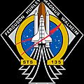 STS Patch
