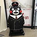 日本九州鐵道逛街之旅 Oct. 2017