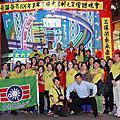 104.2.28草屯惠德宮元宵燈會