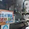 104.6.14擁抱青山綠水,彩繪生命故事-身障陽光之旅
