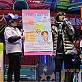 106.02.10 草屯鎮團委會辦理大吉大利元宵燈謎晚會