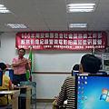 106.06.24服務影像紀錄暨微電影拍攝知能研習營
