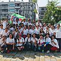 65周年團慶