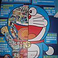 100-02-26 哆啦A夢樂園一日遊