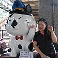 99-09-18 猴峒尋貓之旅
