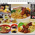 『南投』冬遊溪頭~妖怪村-青山食堂buffet(假日限定)