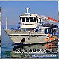 『馬其頓』Day11-12 奧赫里德(Ohrid)【世界文化遺產。城市觀光。包船遊奧赫里德湖】