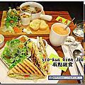 『高雄』sio-kua Gien Jia 小挑食(有點挑食)
