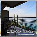 『馬其頓』Day11 奧赫里德(Ohrid)【晚餐:Restaurant Damar → 5星飯店:Hotel Inex Gorica (面湖房)】