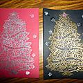 橡皮章--聖誕樹