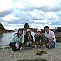 Green Island Day 1
