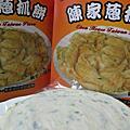原味蔥抓餅(生)