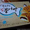 20120912韓國濟州島