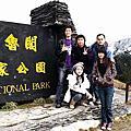 20080218合歡山賞雪