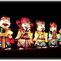 20081203埔里鎮戊子年祈安清醮燈會