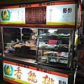台南無刺虱目魚