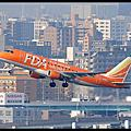 Fukuoka Airport 2013