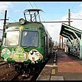 熊本電氣鐵道