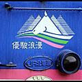 JR北海道日高本線
