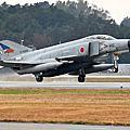 Hyakuri Airbase 2016