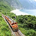 Railway----East Taiwan