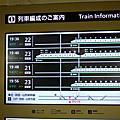 日本鐵道車站集錦