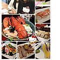2018日式料理餐廳
