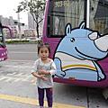 2013陪孩子遊台灣