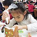 華華公立幼兒園