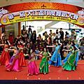 第一屆大江盃印度舞比賽