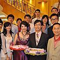 相遇在非洲,重逢於台灣。羅元宏技師婚禮 (2011.04.30 台中僑園飯店)