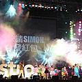 緯創尾牙秀2010/2/5