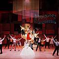 歌舞劇 <我愛紅娘>